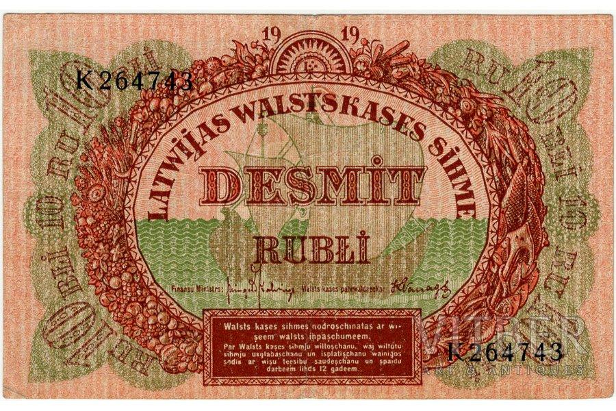 10 rubles, banknote, 1919, Latvia