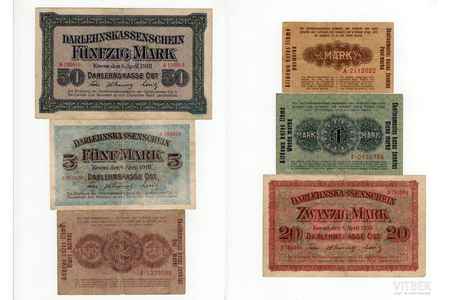 a set, banknote, Kowno, 1918, Lithuania
