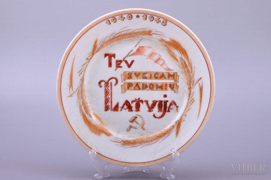 """decorative plate, """"Welcome you, Soviet Latvia"""", porcelain, Riga Ceramics Factory, hand-painted, Riga (Latvia), USSR, 1945, Ø 19.5 cm"""