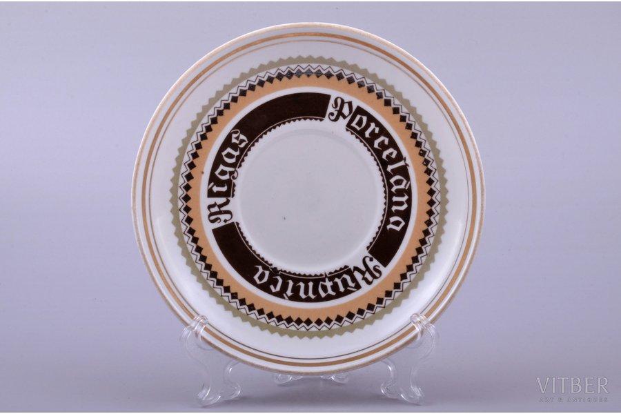 """plate, """"Riga Porcelain factory"""", porcelain, Rīga porcelain factory, Riga (Latvia), 1968-1980, Ø 15.5 cm, first grade"""