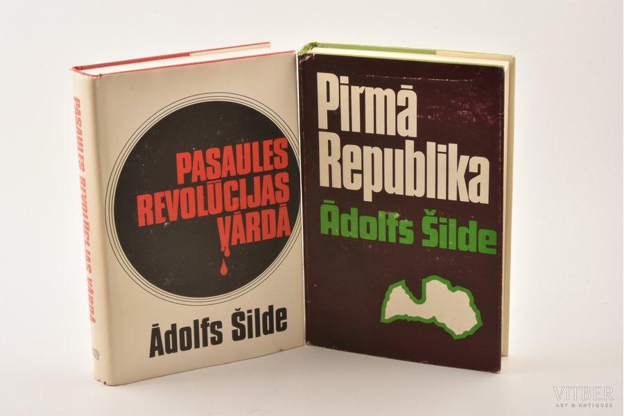 """Ādolfs Šilde, """"Pirmā republika / Pasaules revolūcijas vārdā"""", 1982-1983, Grāmatu draugs, Brooklyn, 379 / 425 pages, dust-cover"""