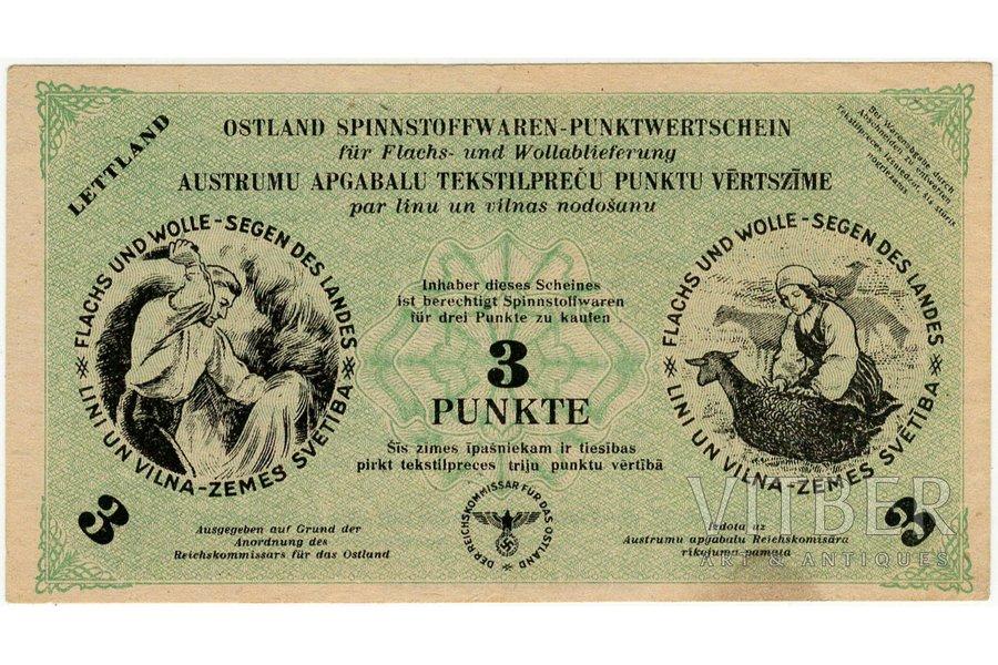 3 punkt, banknote, 1945, Latvia, Germany, XF