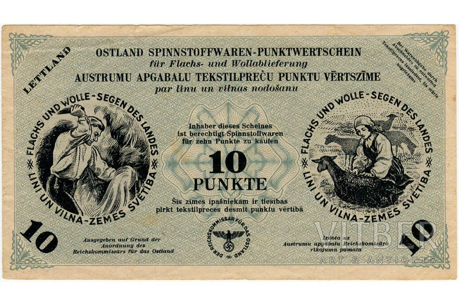 10 punkt, banknote, 1945, Latvia, Germany, VF