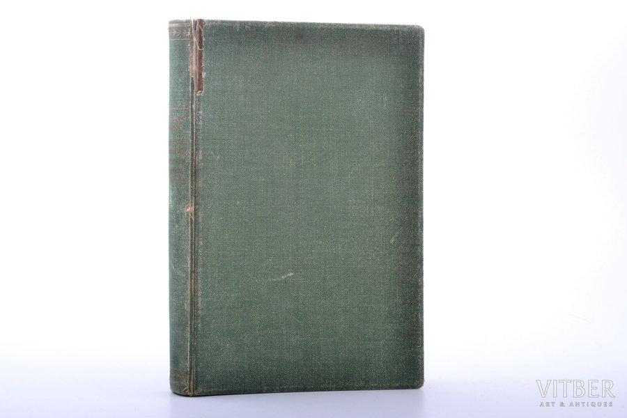 """Kristaps Bachmanis, """"Latvieši Ukrainā  1917.-1919. gados"""", 1926, Autora izdevums, Riga, 384 pages, restorated title page, 21.4 x 14.2 cm, missing fragment of page 375-376"""