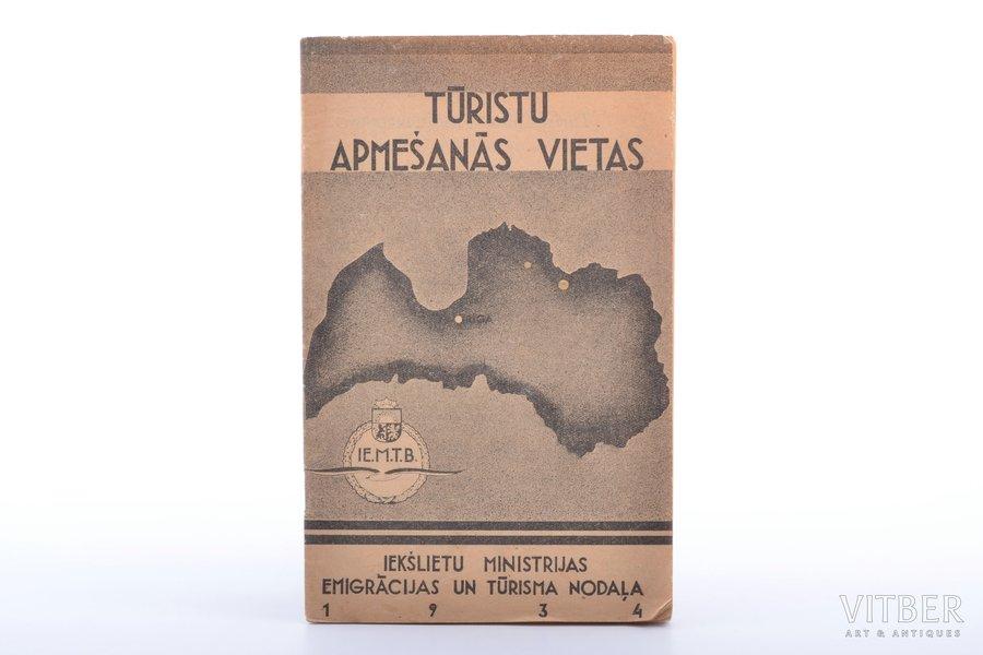 booklet, Tourist accomodation, 46 pages, Latvia, 1934, 17 x 10.7 cm, publisher - Iekšlietu Ministrijas Emigrācijas un tūrisma nodaļa