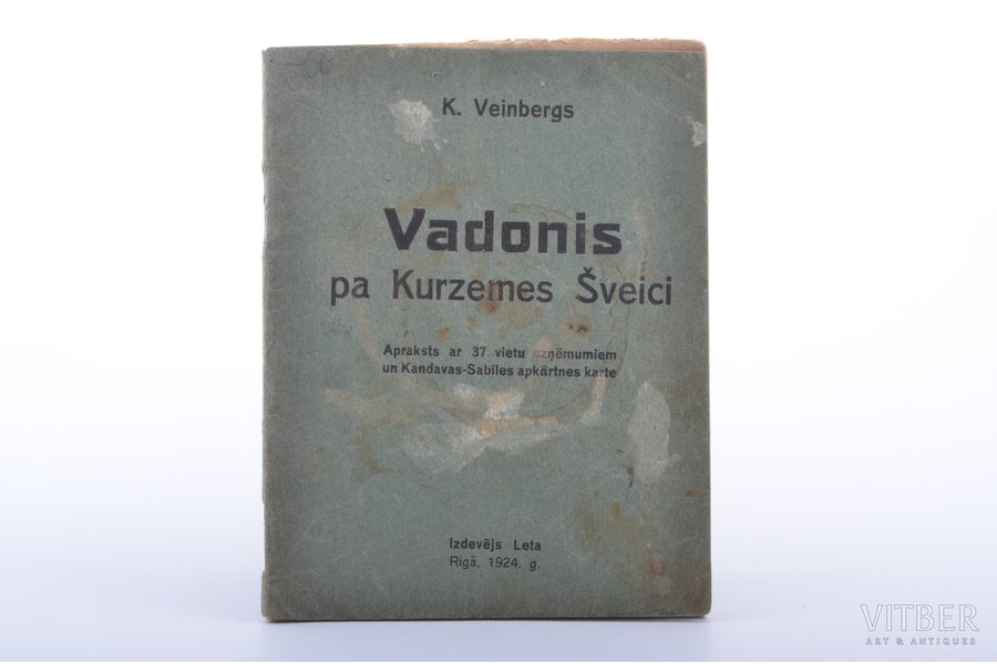 "booklet, K. Veinbergs, ""Guide..."