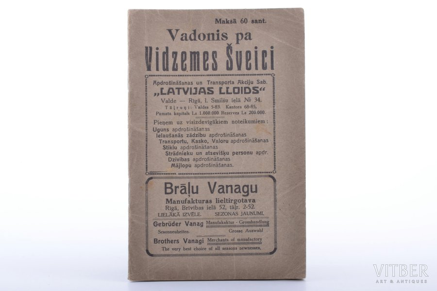 """booklet, """"Guide to Vidzeme Switzerland"""", 44 p., Latvia, 20-30ties of 20th cent., 17 x 11.2 cm"""
