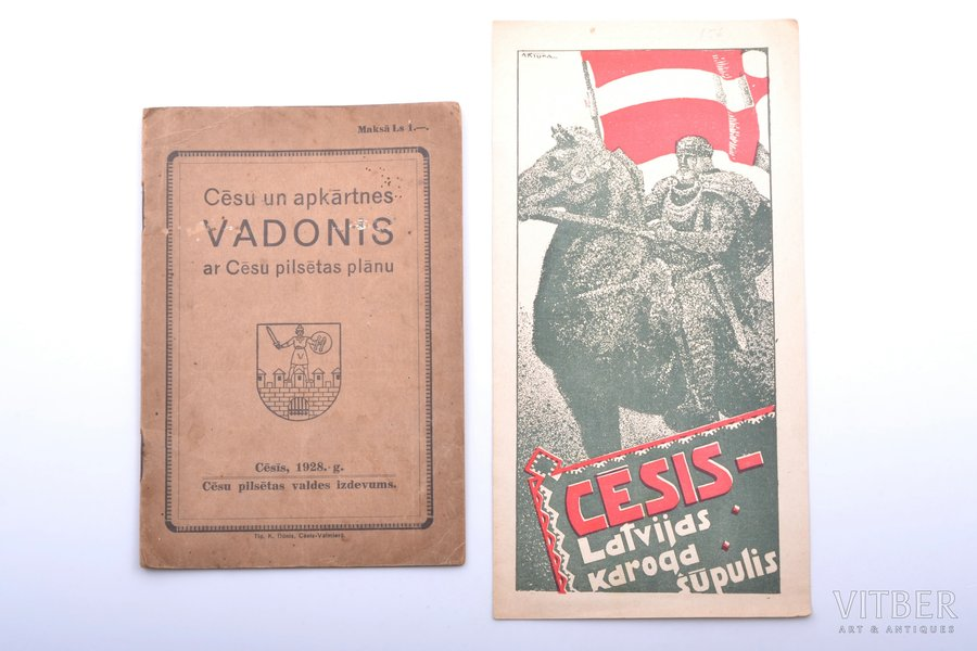 """booklet, 2 pcs., """"Guide to Cēsis and surroundings"""" (1928), """"Cesis - the cradle of the Latvian flag"""" (1937), Latvia, 20-30ties of 20th cent., 17.4 x 12  /  22.7 x 11.7 cm"""