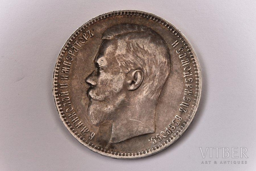 1 rublis, 1897 g., **, sudrabs, Krievijas Impērija, 19.86 g, Ø 34 mm, VF