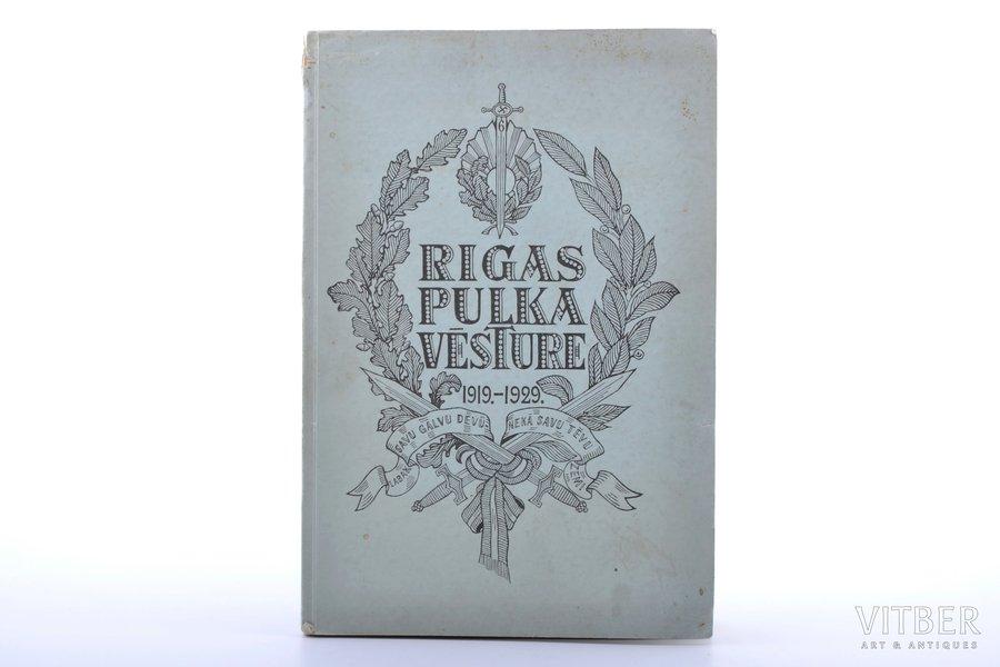 """6. Rīgas kājnieku pulka vēsture, 1919.-1929."", 1929, 6.Rīgas kājnieku pulks, Riga, 250 pages, water stains, illustrations on separate pages, 26 x 17.8 cm, 8 maps (schemes) in attachment"