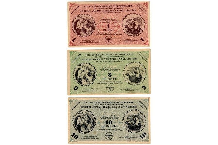 3 coupons: 1 punkt, 3 punkt, 10 punkt, Eastern Area Textile Mark for Linen and Wool, Third Reich, 1945, Latvia