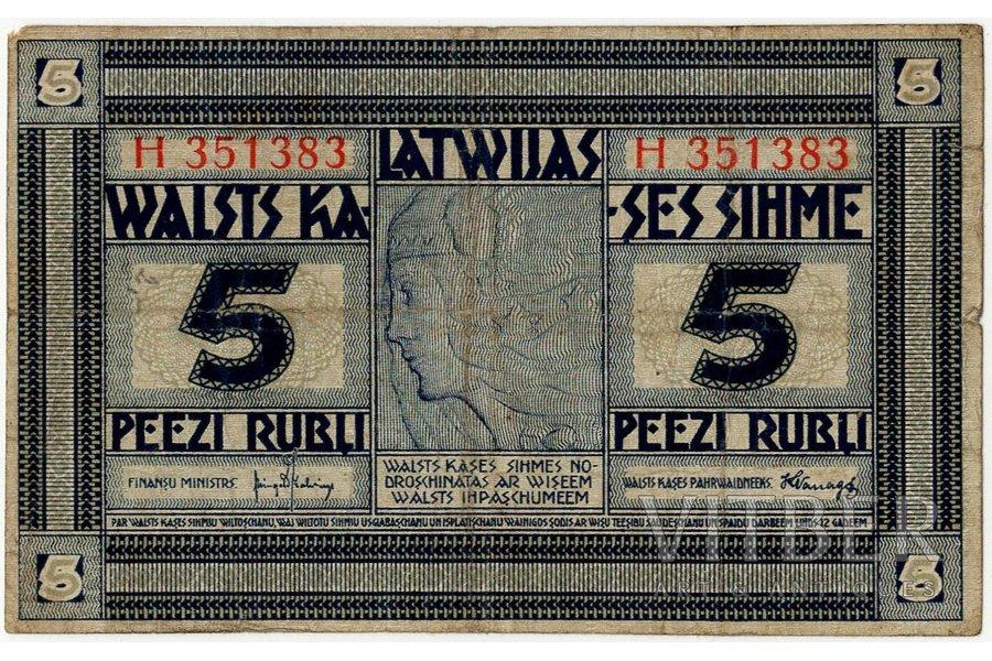 "5 rubļi, banknote, sērija ""H"", 1919 g., Latvija, VF"