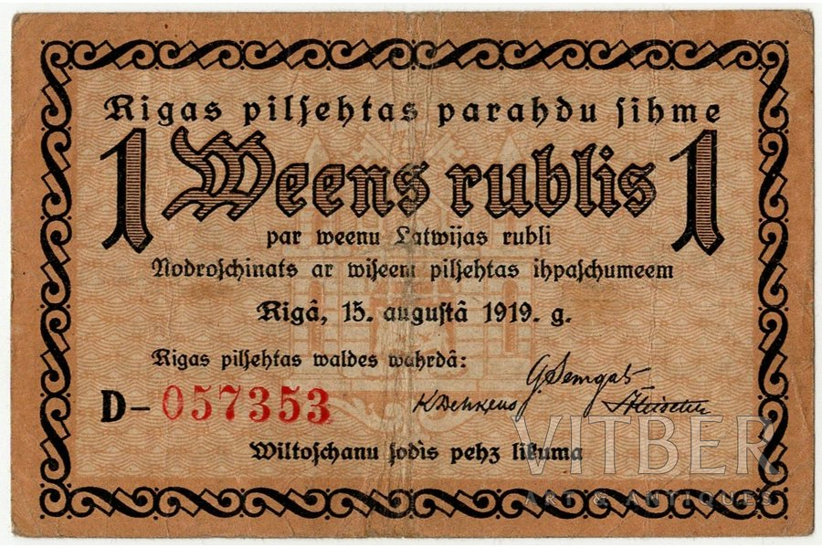 "1 ruble, banknote, series ""D"", 1919, Latvia, VF"