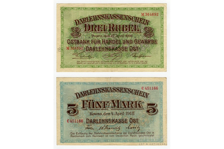 2 banknotes: 3 rubles, 5 mark, German occupation, 1916-1918, XF
