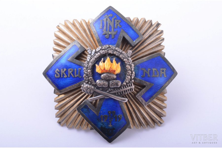 badge, 1st Latvian Indepedent Company (Skrunda), Latvia, 20-30ies of 20th cent., 58.8 x 57.7 mm, enamel defects