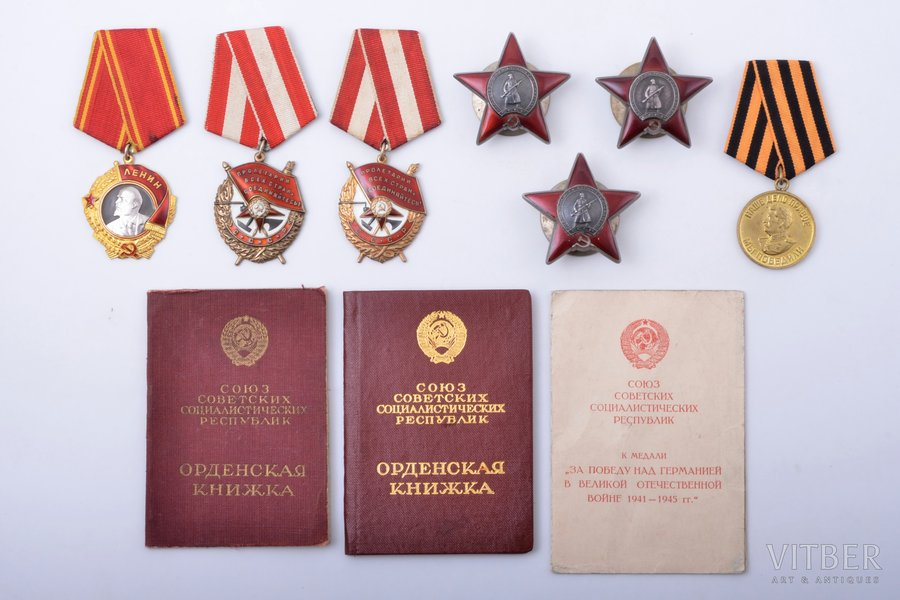 "set of awards and documents, awarded to Darznek Oswald Reinovich: Order of Lenin № 133672; Orders of Red Banner № 523854, № 161150; Orders of Red Star № 1539485, № 2841939, № 3667686; medal ""For the Victory over Germany in the Great Patriotic War"", USSR, 1945-1967"
