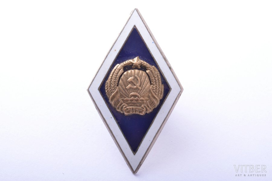 university rhombus, Institution of higher education, silver, Latvia, USSR, 60ies of 20 cent., 48.4 x 28.2 mm, coat of arms made of bronze