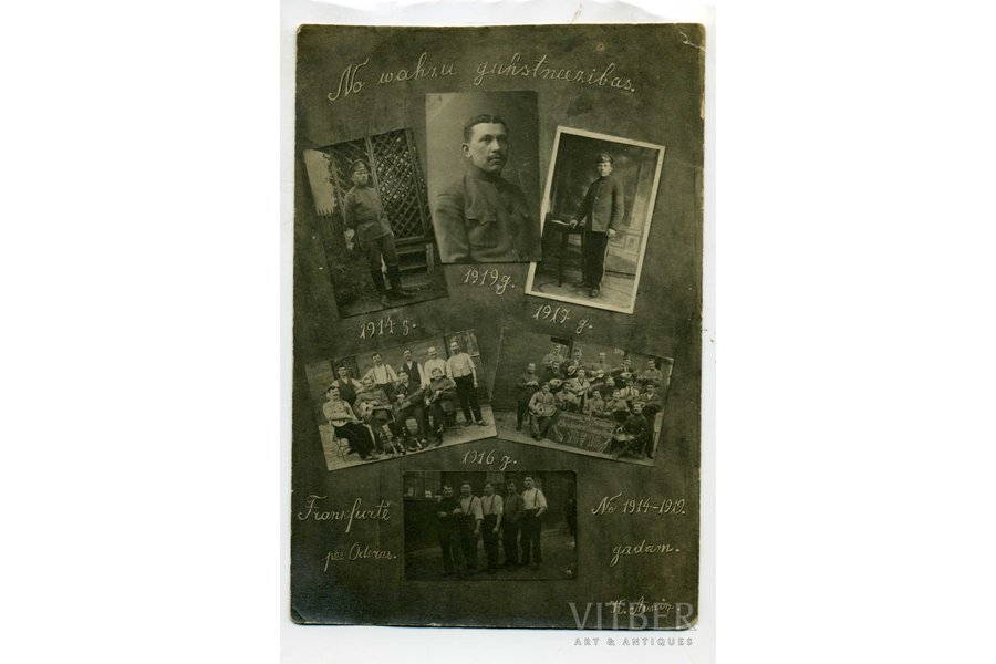 photography, Latvia, Russia, beginning of 20th cent., 13,2x8,8 cm