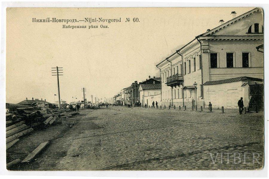 atklātne, Ņižņij Novgorod, Okas upes krastmala, Krievijas impērija, 20. gs. sākums, 13,8x8,6 cm