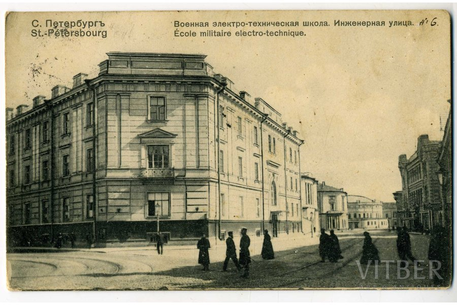 postcard, Russia, beginning of 20th cent., 14x8,8 cm