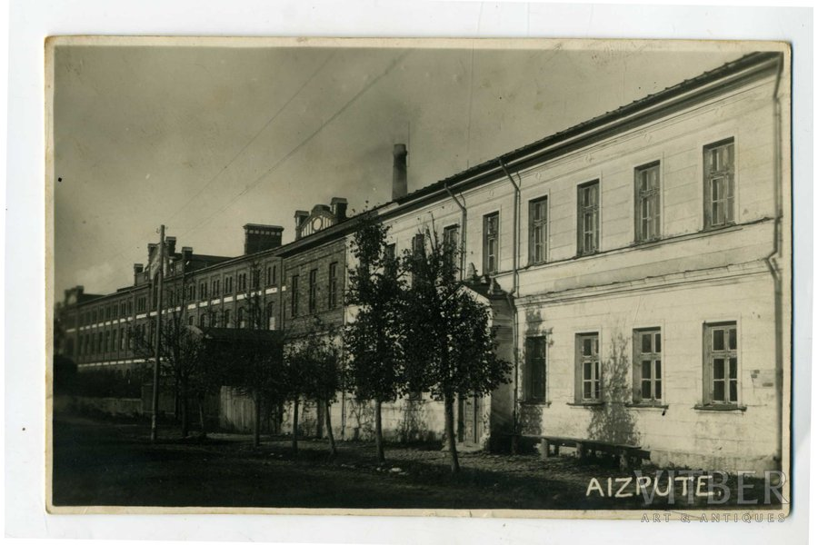 photography, Latvia, 20-30ties of 20th cent., 13,4x8,6 cm