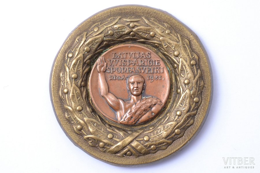 badge, Latvian 5th general sports festival in Riga, Latvia, 1931, Ø 48.5 mm