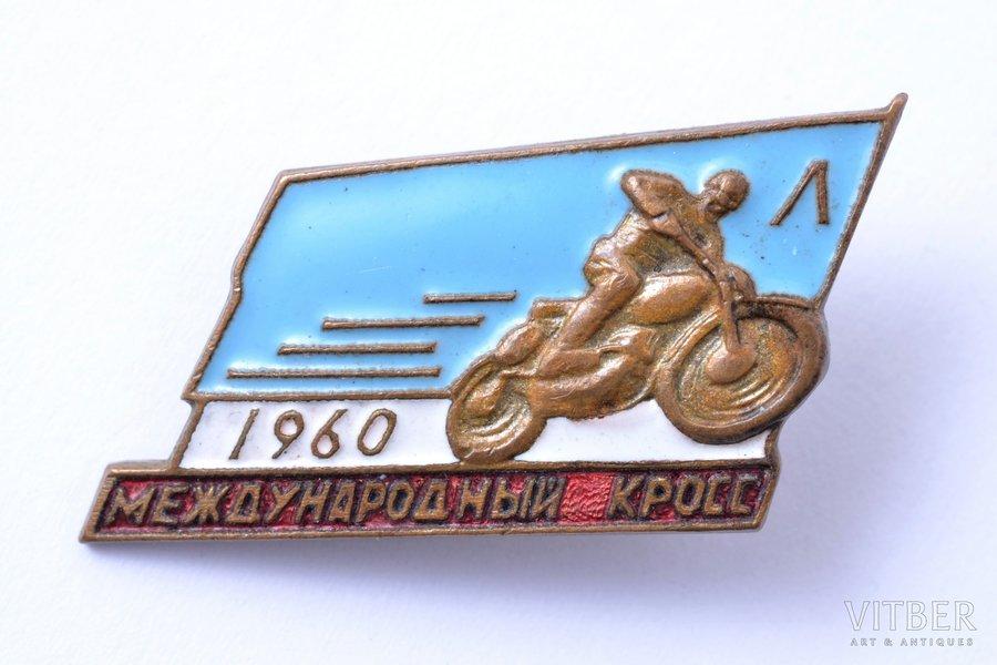 badge, International motocross, USSR, 1960, 14.8 x 27.8 mm