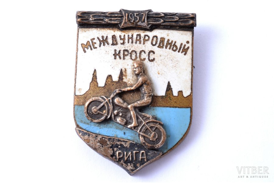 badge, International auto-motocross in Riga, USSR, 1957, 26.2 x 19.1 mm