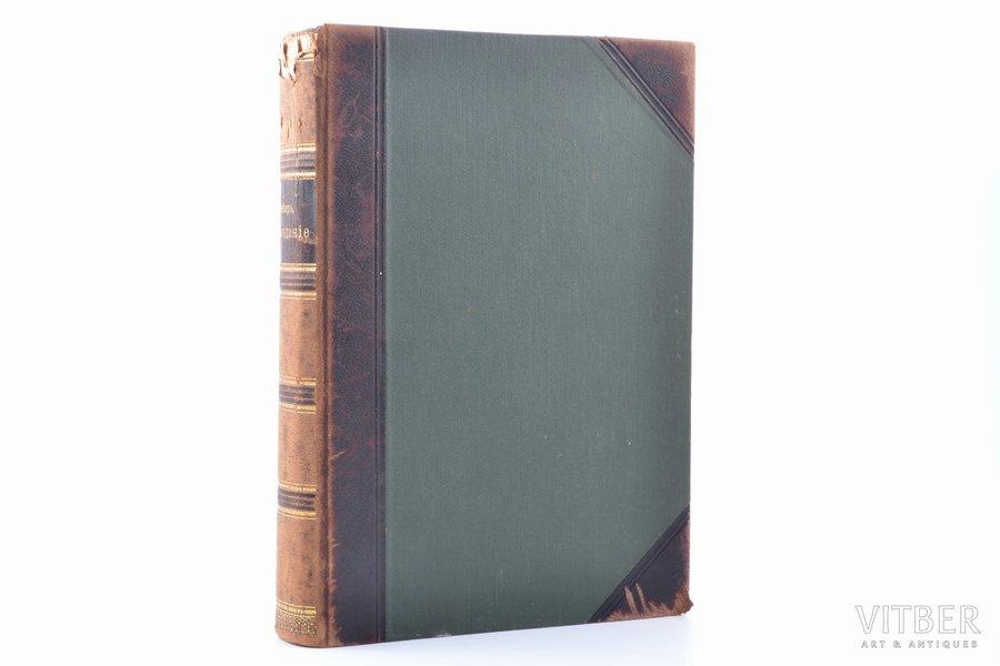 """Д-р М. Вильгельм Мейер, """"Мироздание. Астрономия в общепонятном изложении"""", 1903 г., Т-во """"Просвѣщенie"""", С.-Петербургъ, XV, 680 стр., полукожаный переплёт, поврежден корешок, иллюстрации на отдельных страницах, 25 x 17 cm, все иллюстрации на месте"""