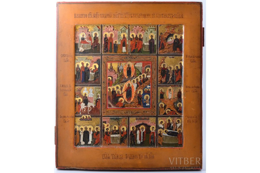 icon, The Resurrection of Christ and Descent into Hades, Twelve Great Feasts, board, painting, guilding, Russia, the beginning of the 20th cent., 35.2 x 31 x 2.4 cm
