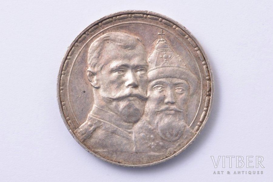 1 ruble, 1913, VS, 300th anniversary of the Romanov Dynasty, silver, Russia, 19.97 g, Ø 33.7 mm, AU