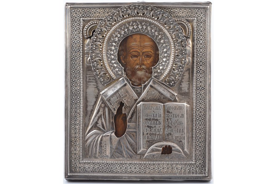 icon, Saint Nicholas the Miracle-Worker, board, silver, painting, 84 standart, workshop of Mikhail Isakov, Russia, 1889-1899, 27 x 22.5 x 1.7 cm, oklad weight 263.15 g