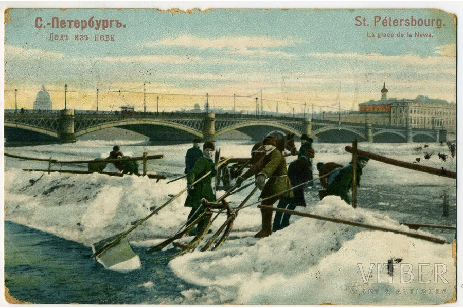 postcard, Saint Petersburg, ice from Neva, Russia, beginning of 20th cent., 13,8x8,8 cm