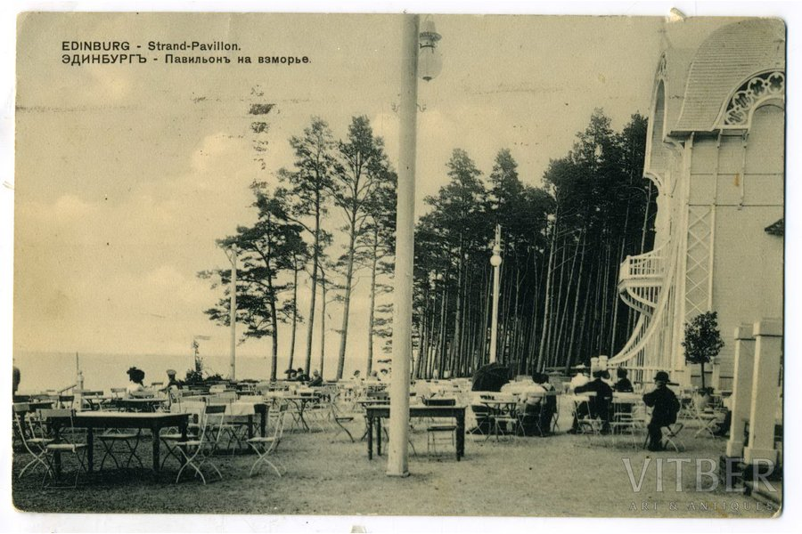 postcard, Rīgas Jūrmala, Dzintari (Edinburgh), Sea Pavillion, Latvia, Russia, beginning of 20th cent., 13,8x8,8 cm