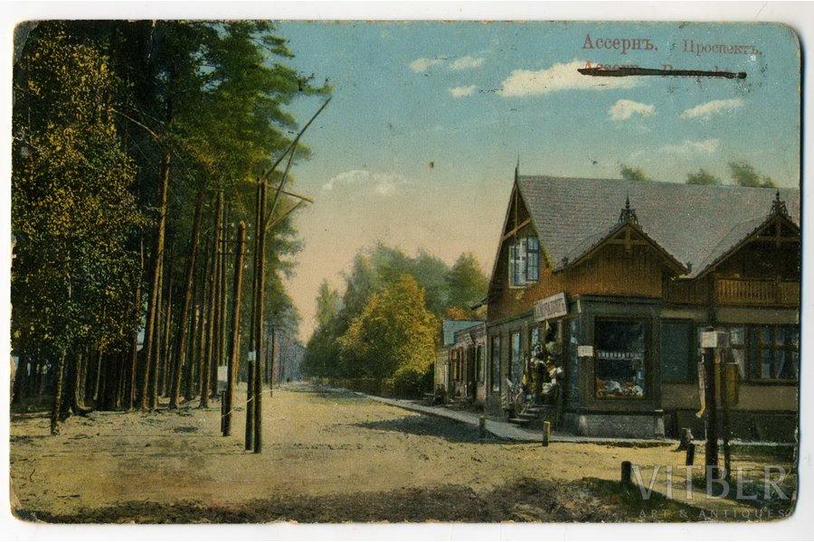 postcard, Rīgas Jūrmala, Asari, Latvia, Russia, beginning of 20th cent., 13,8x8,8 cm