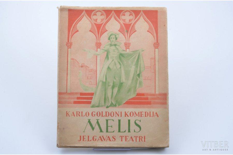 "Valdemārs Dambergs, ""Karlo Goldoni komēdija MELIS Jelgavas teātrī"", DEDICATORY INSCRIPTION by Mikelis Goppers, 1940, Zelta ābele, Riga, 86 pages, dust-cover, 18 x 23 cm"