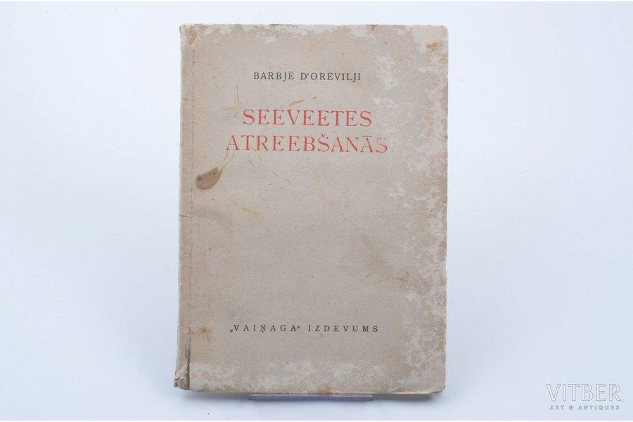 """Barbje d'Orevilji, """"Sievietes atriebšanās"""", DEDICATORY INSCRIPTION, 1923, """"Vaiņags"""", Riga, 54 pages, 18 x 13 cm"""