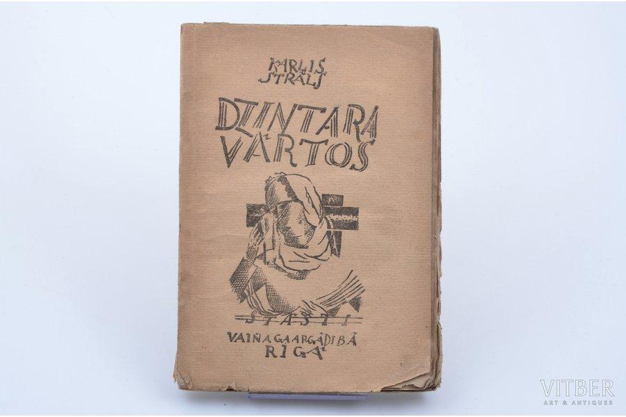 """Kārlis Štrāls, """"Dzintara vārtos"""", WITH AUTHOR'S AUTOGRAPH, Vāku zīmējis V. Tone, 1921(?), """"Vaiņags"""", Riga, 114 pages, 18 x 13 cm"""
