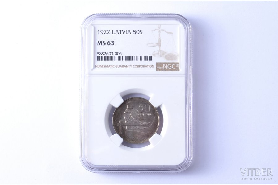 50 santims, 1922, nickel, Latvia, MS 63