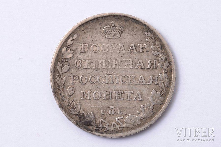 1 ruble, 1810, FG, silver, Russia, 20.34 g, Ø 36.8 mm, VF