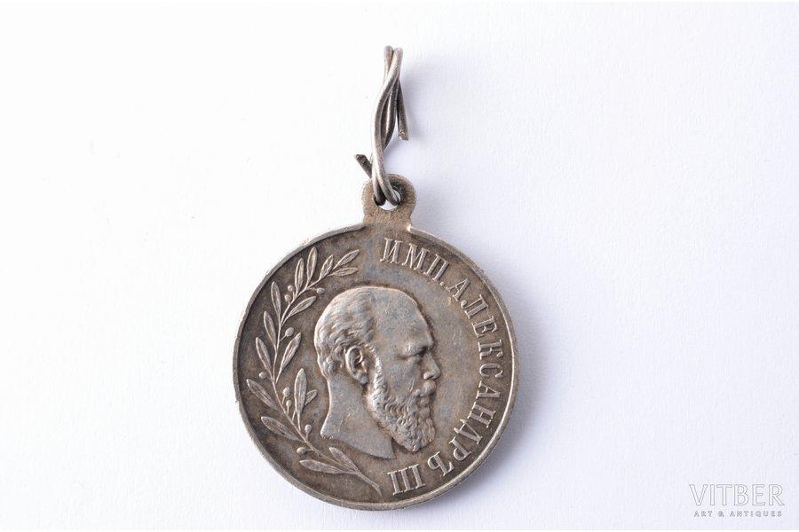 medal, In Memory of Alexander III (1881-1894), silver, Russia, 1894, 32.6 x 27.8 mm