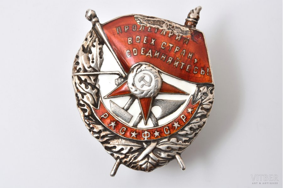 Order of the Red Banner Nº 2131 (RSFSR), USSR, restored torch, all enamel is restored, missing nut and pressing plate, loose thread of nut