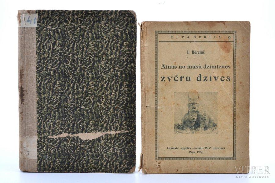 """set of 2 books, Fr. Rupeiks, I. Bērziņš, """"Latvijas zvēri"""" - """"Ainas no mūsu dzimtenes zvēru dzīves"""", 1934-1936, Valtera un Rapas A/S apgāds, """"Jaunais rīts"""", Riga, 119, 80 pages, stamps on title page, 20.2 x 14.2 / 19.6 x 13.9 cm"""