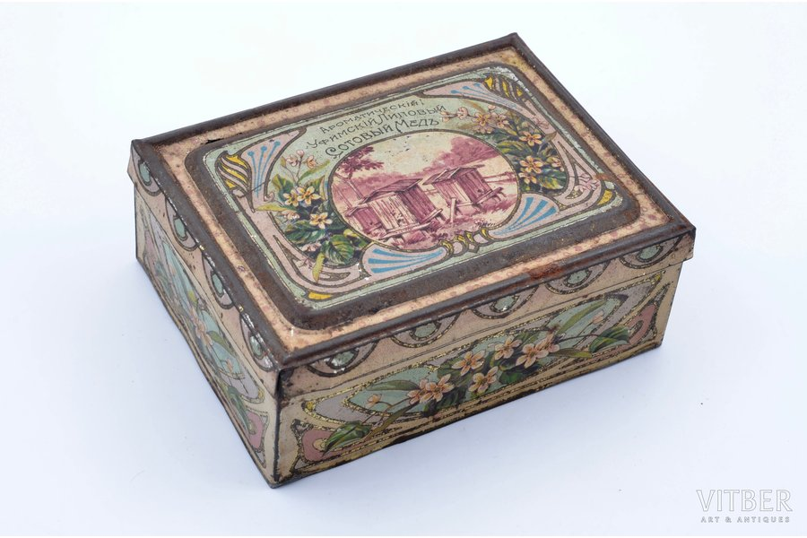 box, Ufa honeycomb, metal, Russia, the end of the 19th century, 5 x 14 x 10.5 cm