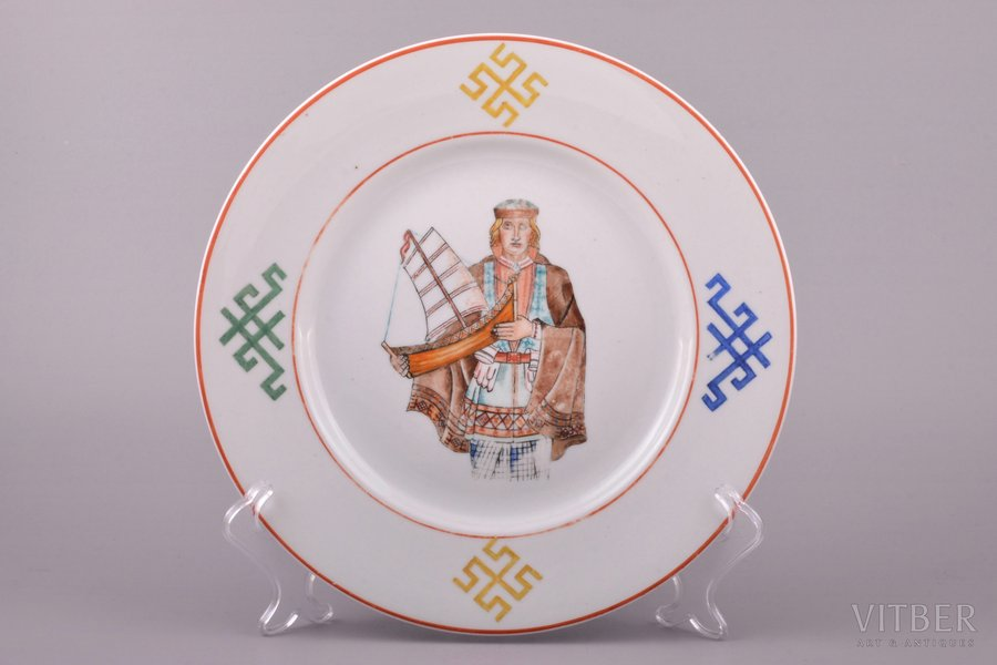 decorative plate, ancient Latvian with a sailing boat, porcelain, J.K. Jessen manufactory, Riga (Latvia), the 20-30ties of 20th cent., Ø 24.7 cm