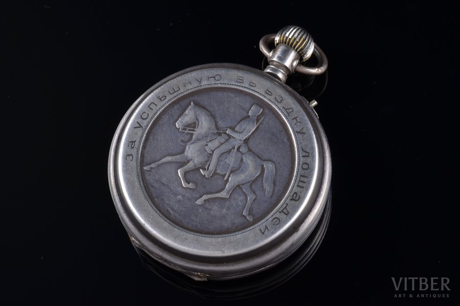 "pocket watch, ""Павелъ Буре (Pavel Buhre)"", ""For successful dressage"", Russia, Switzerland, the beginning of the 20th cent., silver, 84, 875 standart, 99.55 g, 6.4 x 4.9 cm, Ø 49 mm, protective cover is not original"