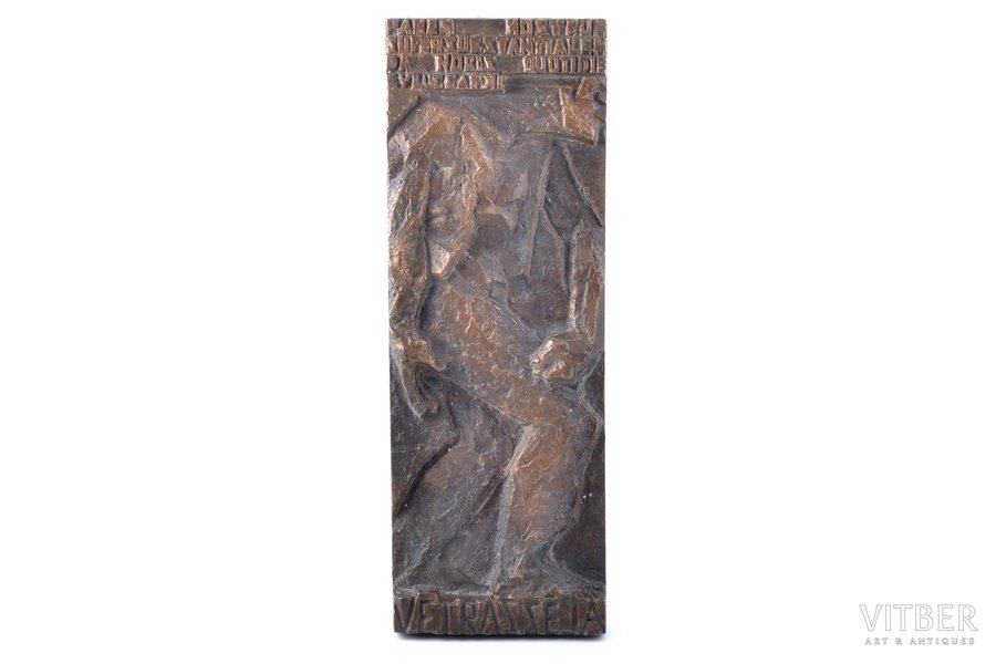 """bas-relief, """"The Sowing of the Storm"""" (after the title of collection of poems by Rainis), bronze, 33.4 x 11.8 x 2.4 cm, weight 3950 g., Latvia, USSR, sculptor's work, Lev Bukovsky (1910—1984), the 1st half of the 20th cent."""
