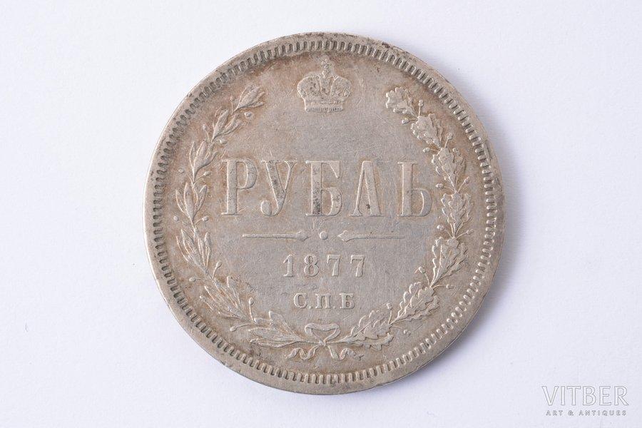 1 ruble, 1877, NI, SPB, silver, Russia, 20.58 g, Ø 35.5 mm, VF