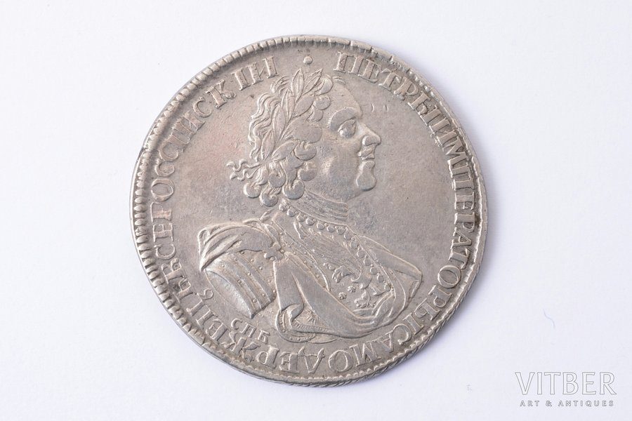 "1 ruble, 1725, SPB, ""Sunny in armor"", ""SPB"" under the portrait, silver, Russia, 26.97 g, Ø 43-43.4 mm, XF"