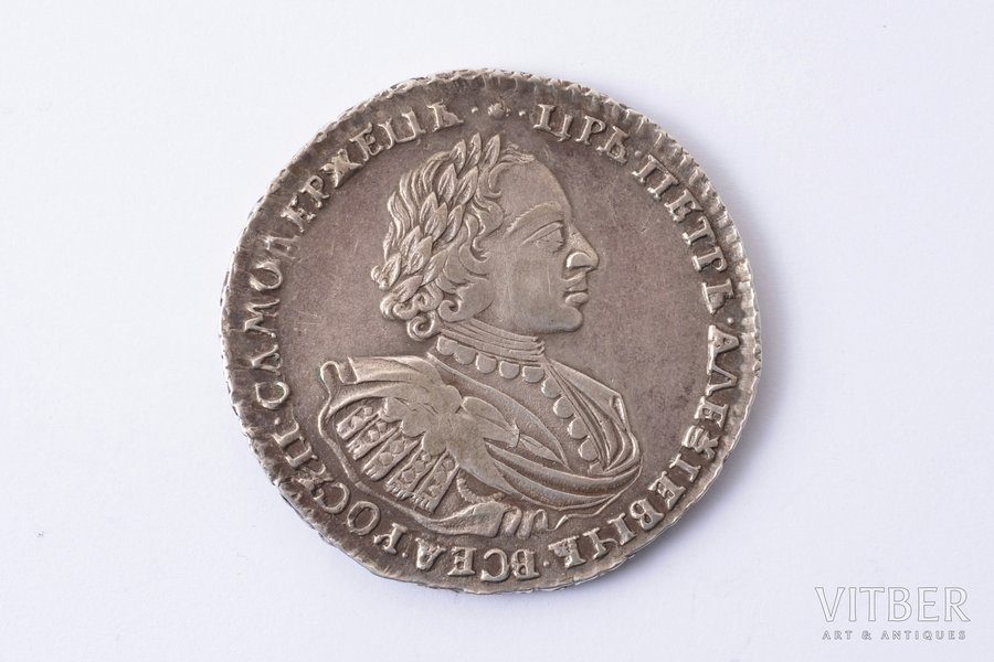 """1 ruble, 1721, """"Portrait with Epaulets"""", without a branch on the chest, silver, Russia, 27.77 g, Ø 40.5-41.7 mm, XF"""